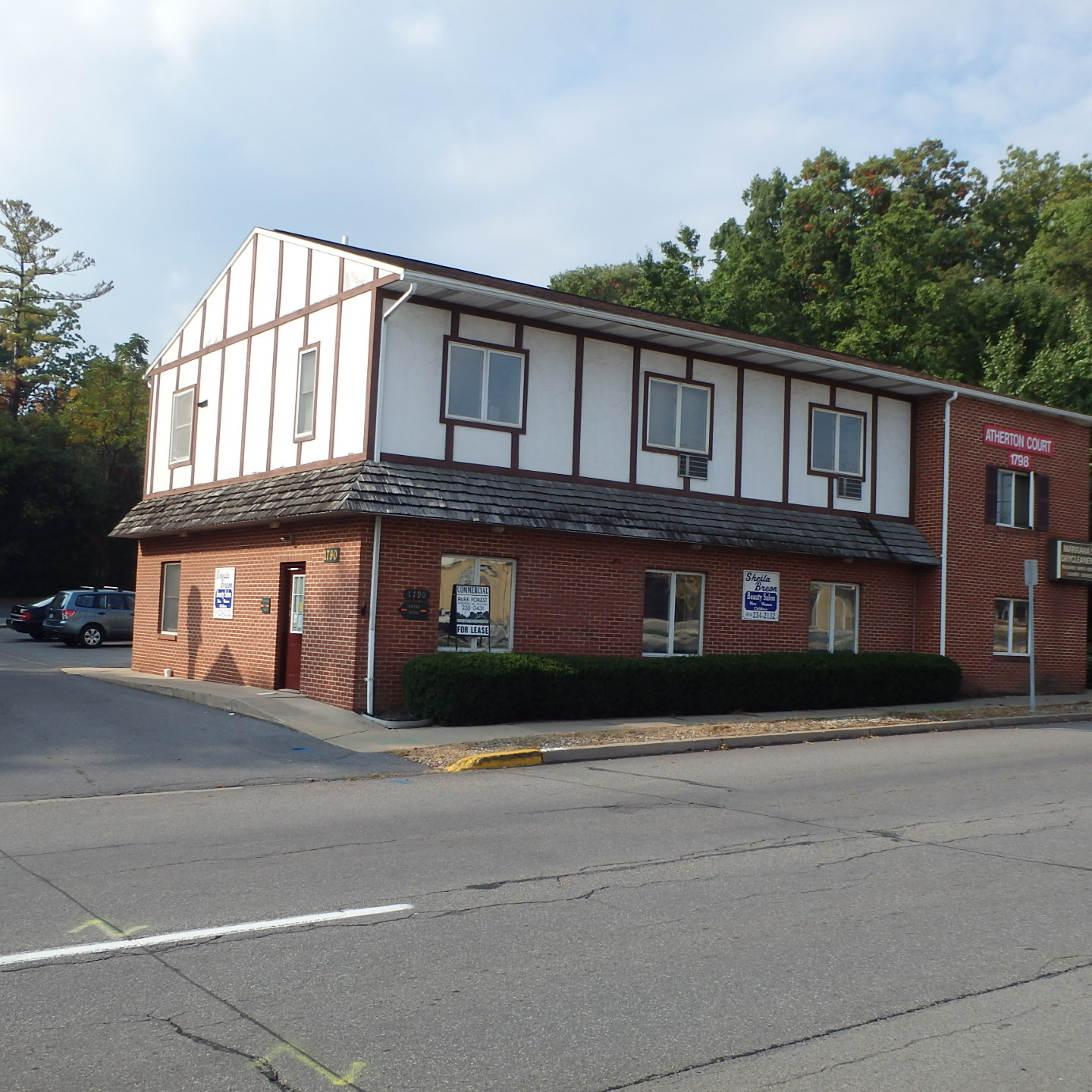 1790 N. Atherton Street Commercial Space for Rent in State College PA 16803